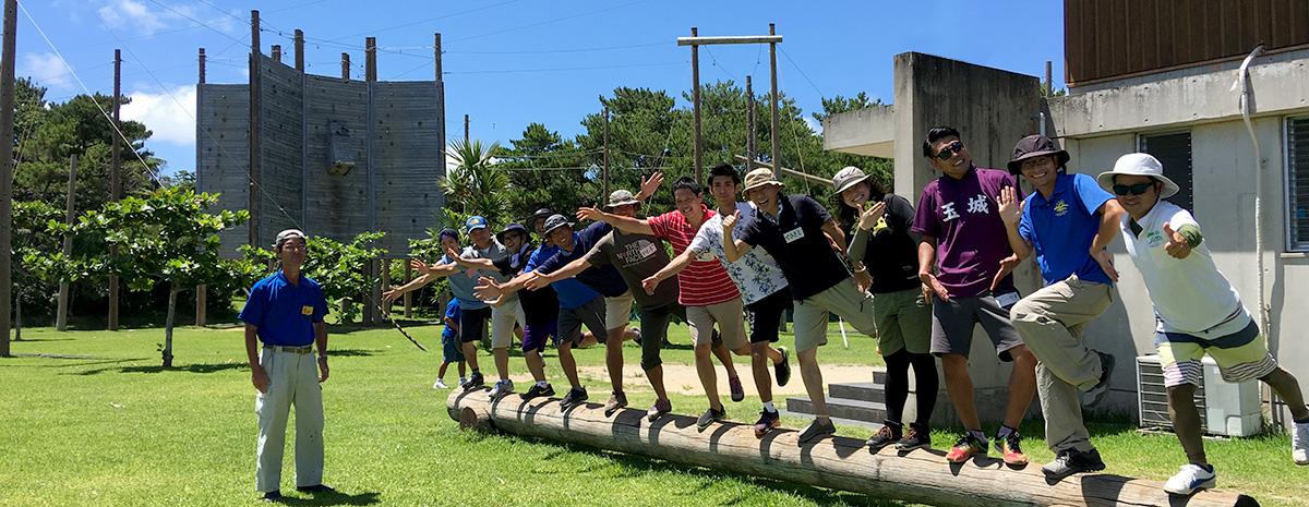 沖縄体験観光協会セミナー、プロジェクトアドベンチャー